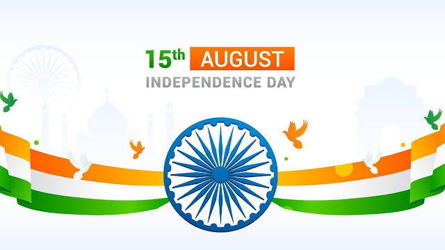 10 Lines on Independence Day in English | Few Important Lines on Independence Day in English