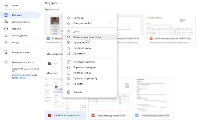 Google drive kopiranje linka za deljenje