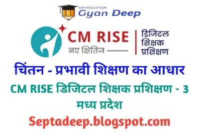CM RISE Digital Teachers Training – 3
