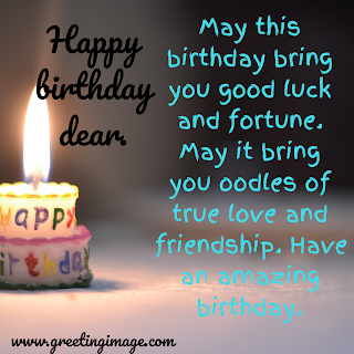 Birthday greeting with quotes