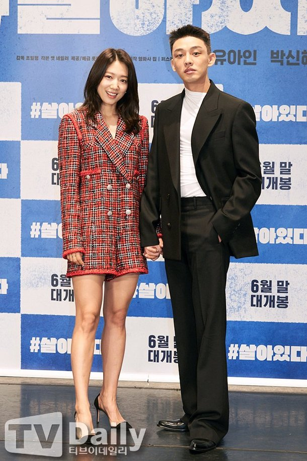 Actors Yoo Ahin And Park Shinhye Revealed The Behind The Scenes Story Of The Shooting Korean Movie Alive Story Kpop