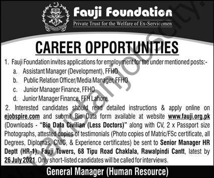 Jobs in Fauji Foundation