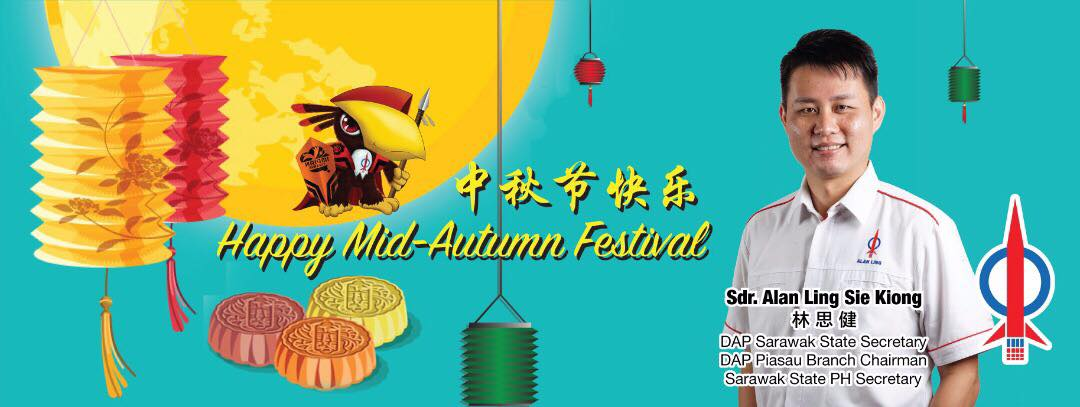 Mid-Autumn Festival Wishes