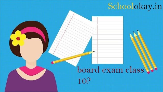 TIPS FOR BOARD EXAMS CLASS 10 CBSE 2020