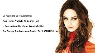 Is Duniya Main Har Cheez Wonderful Hai