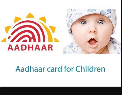 How can I get Aadhar card for my newborn  अपने नवजात शिशु के लिए आधार कार्ड कैसे प्राप्त करे