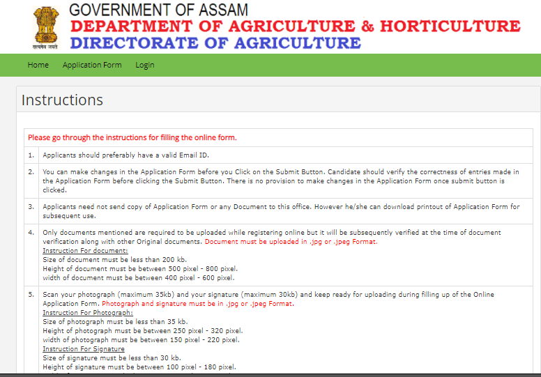 Assam Agriculture 1837 Post Recruitment 2021