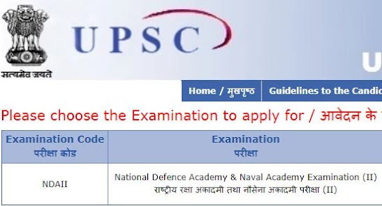 NDA and Naval Academy Examination (II)