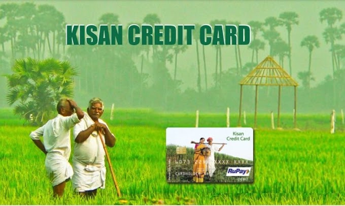 How to apply kisan credit card online ?