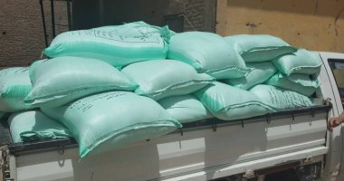 ضبط سبعة أطنان دقيق وأرز مجهولة المصدر بالقاهرة