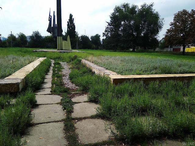 Зелёный парк у школы №16 в Луганске