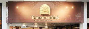 MONTEIN HOTEL BANGKOK-pusat Bangkok-Review Hotel