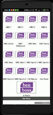 تطبيق Ben Boss النسخة الاخيرة لمشاهدة جميع قنوات بين سبورت على الاندرويد