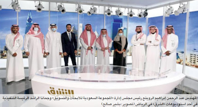 The launch of the Arabic news channel Al-Sharq It is supported by multiple platforms and focused on economic issues