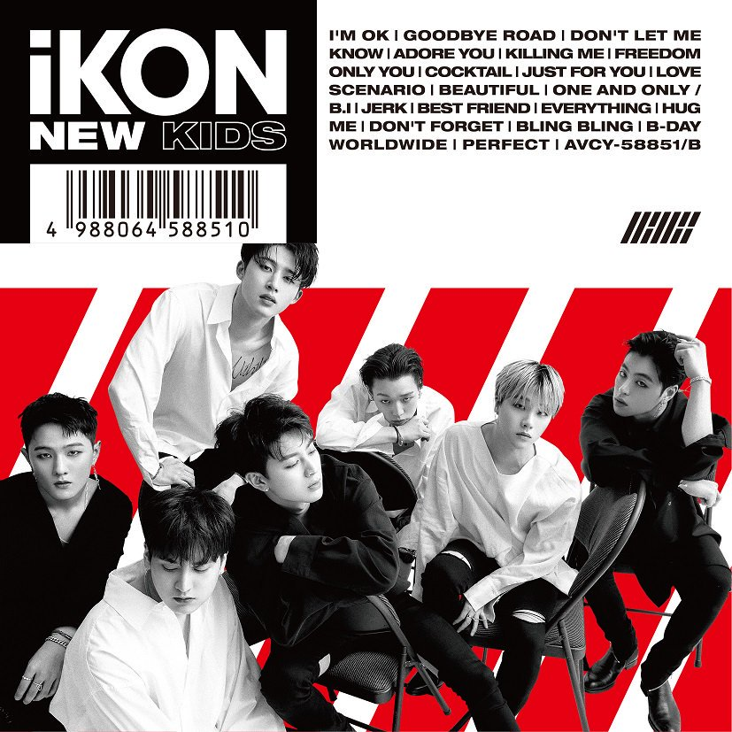 iKON NEW KIDS Repackage Japan version - iKON Updates