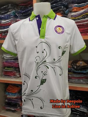 เสื้อโปโลพิมพ์ลาย การไฟฟ้า พานทอง ชลบุรี