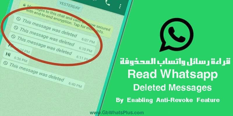واتساب شفاف WhatsApp Transparent (GBplus) APK تنزيل v10.20 أحدث نسخة لنظام أندرويد 2020
