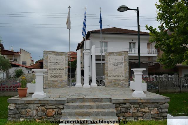Κατάθεση στεφάνων στην Ανδρομάχη Πιερίας για τα 76 χρόνια από τη Μάχη της Κρήτης. (ΒΙΝΤΕΟ)