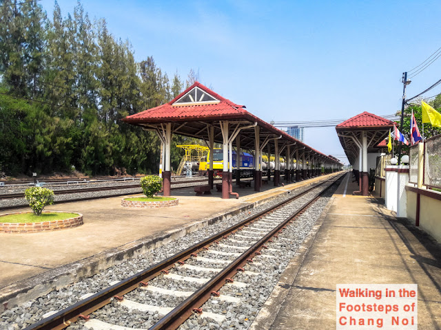 Train stations in Thailand, next station Khon Kaen