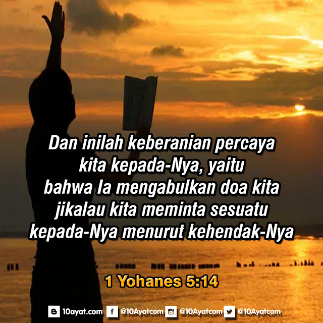1 Yohanes 5:14