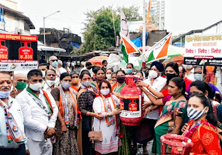 ncp-protest-for-price-hike