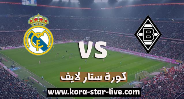 مشاهدة مباراة ريال مدريد و بوروسيا مونشنغلادباخ بث مباشر رابط كورة ستار 27-10-2020 في دوري أبطال أوروبا