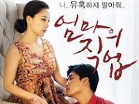 Download Film semi Mother Job 2017