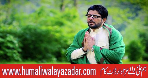 Ya kareema Manqabat Lyrics Mir Hasan Mir 2011 ~ hum ali
