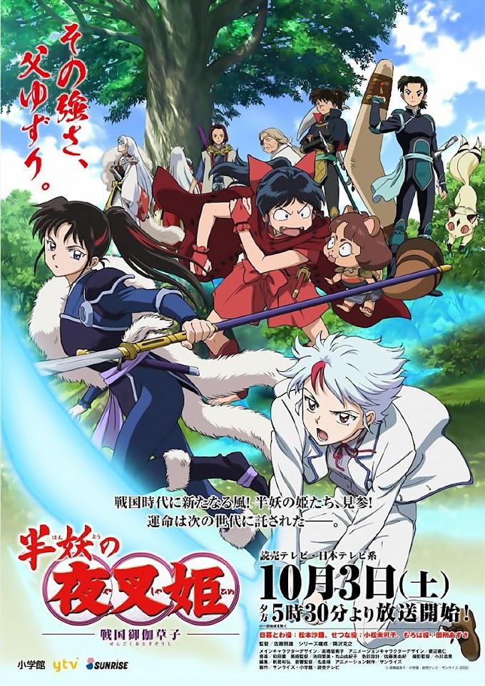 Yashahime - continuação de Inuyasha - ganha trailer
