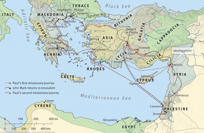 the ancient galatia essay Paul of tarsus essay galatia and ephesus and philippi paul traveled tirelessly through the ancient world.