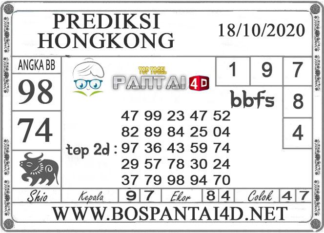 PREDIKSI TOGEL HONGKONG PANTAI4D 18 OKTOBER 2020