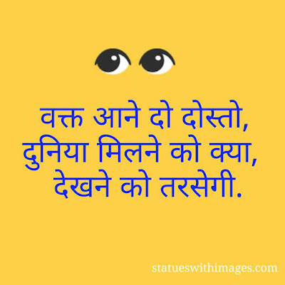 success attitude in hindi,awesome attitude status in hindi