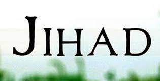जिहाद का मतलब जिहाद क्या है -What is the meaning of jihad, jihad-