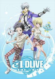 elDLIVE 12 Subtitle Indonesia END
