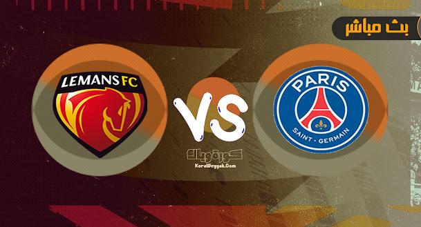 نتيجة مباراة باريس سان جيرمان ولو مان اليوم 14 يوليو 2021 في مباراة ودية