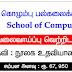 University of Colombo School of Computing