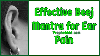 Beej Mantra for Ear Pain