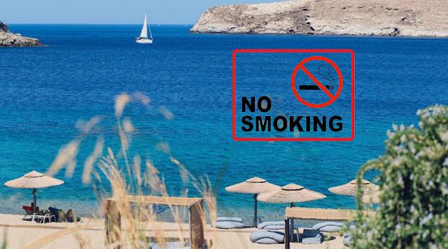 Απαγόρευση του καπνίσματος και σε ανοικτούς χώρους