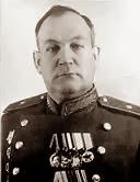 Генерал - майор Карманов Иван Матвеевич