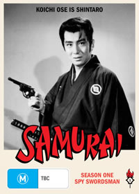 The Samurai (TV series)