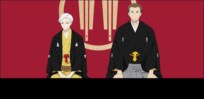 #1 : Shouwa Genroku Rakugo Shinjuu