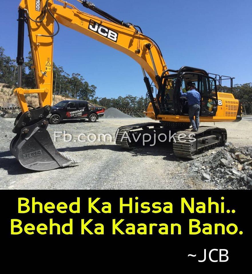 JCB ki Khudai Viral Memes Download Hindi - BaBa
