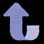 カラフルな矢印のイラスト11