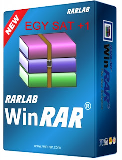 WinRAR 5.21 beta 1 بالتفعيل