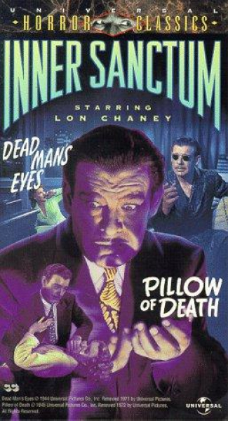 Подушка смерти (1945)