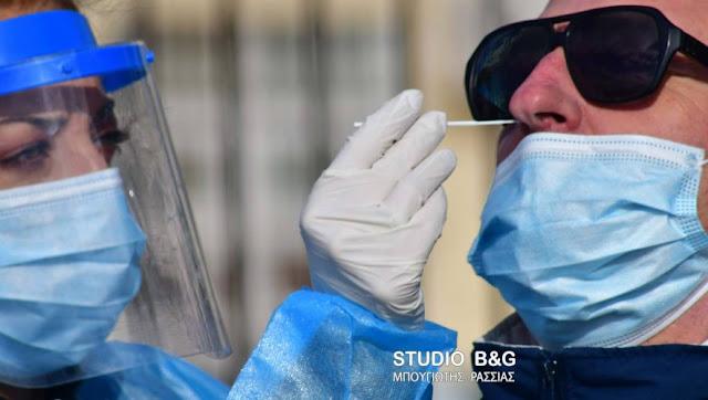 ΚΟΜΥ Αργολίδας: Test covid-19 αποκλειστικά σε κατοίκους της Νέας Τίρυνθας