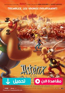 مشاهدة وتحميل فيلم Asterix And The Vikings 2006 مترجم عربي