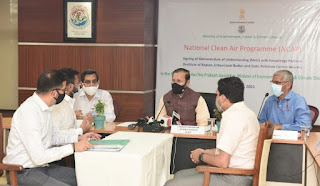 MoU signed to Implement City Specific Action Plan under NCAP