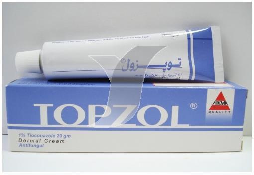 سعر دواء توبزول Topzol كريم مضاد للفطريات