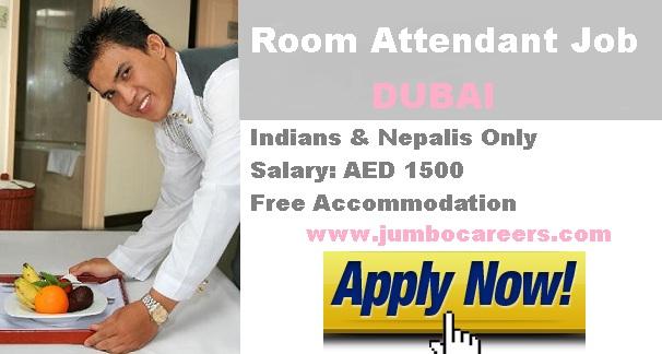 Room attendant salary in Dubai. Hotel jobs for 10th pass in Dubai- UAE